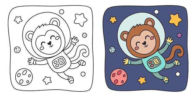 Детская раскраска иллюстрация с обезьяной Бесплатные векторы