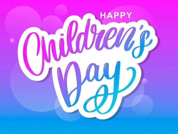 Children's day gradient lettering Premium Vector