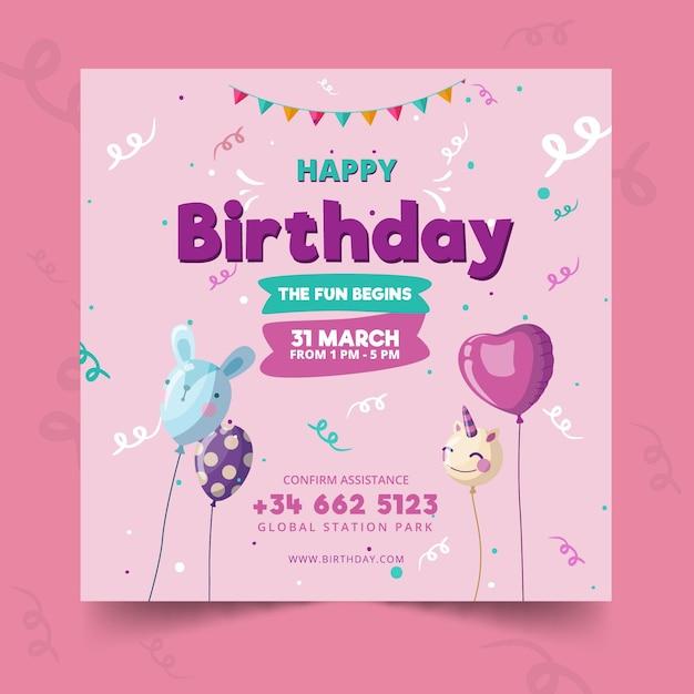 어린이 생일 카드 서식 파일 무료 벡터