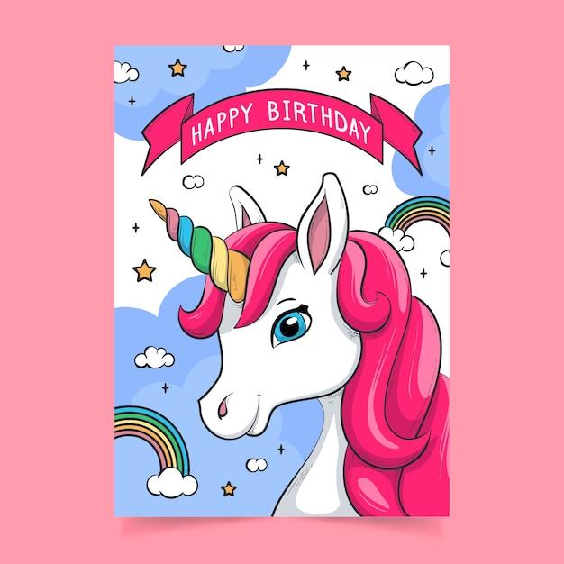 子供の誕生日の招待状のテンプレート Premiumベクター