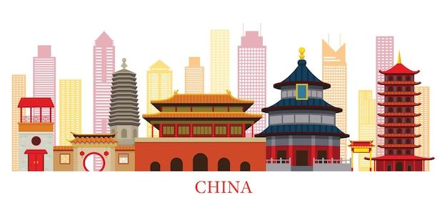 China skyline landmarks Premium Vector