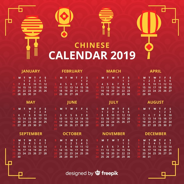 Chinese calendar 2019 Vector | Free Download