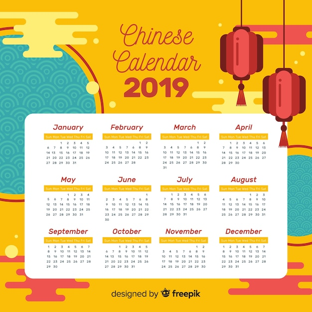 Chinese calendar 2019 Free Vector