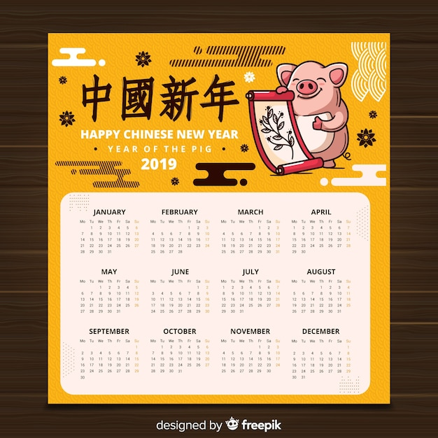 Chinese calendar Free Vector