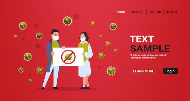 Китайская пара в защитной маске проведение стоп коронавирус баннер баннер эпидемия вирус концепция ухань пандемия медицинский риск для здоровья полная длина горизонтальный Premium векторы