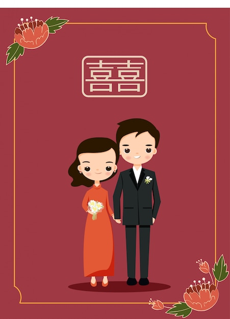 Chinese couple for wedding invitations card Premium Vector