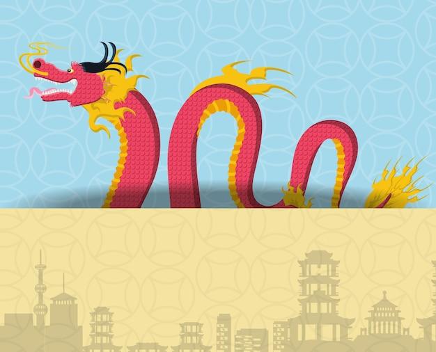 Chinese culture dragon icon Premium Vector