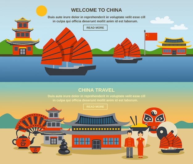Chinese culture travel horizontal banners set Free Vector