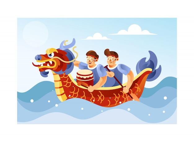 중국 용 보트 축제 그림 프리미엄 벡터