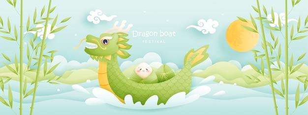 Китайский праздник лодок-драконов с рисовыми клецками, милый персонаж. Premium векторы
