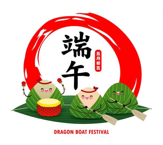 Фестиваль гонки лодок-драконов с рисовыми клецками Premium векторы