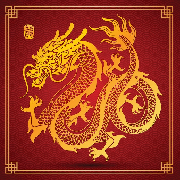 Chinese dragon vector Premium Vector