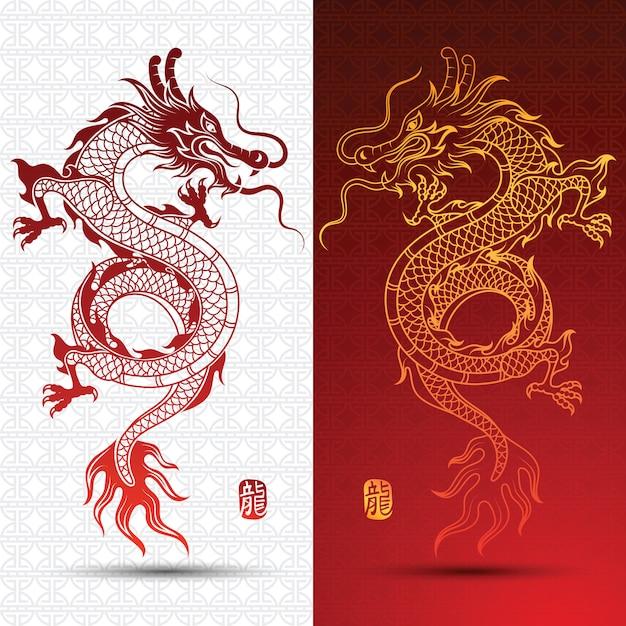 Китайский дракон Premium векторы