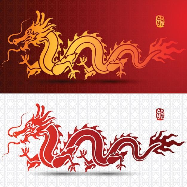 Chinese dragon Premium Vector