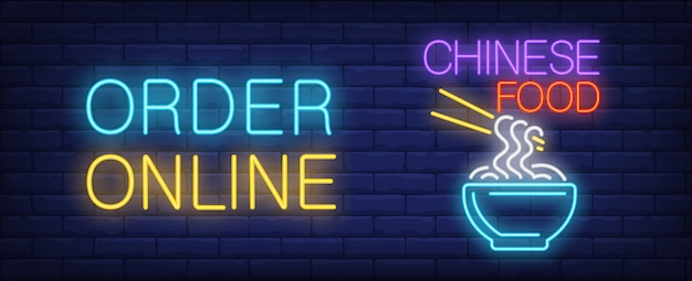 Chinese food delivery neon sign. traditional noodle soup ad online order inscription. Free Vector