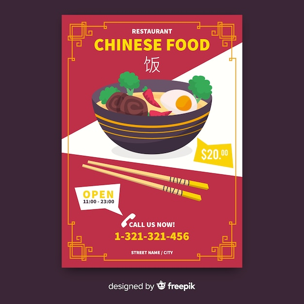 Chinese food flyer template Free Vector