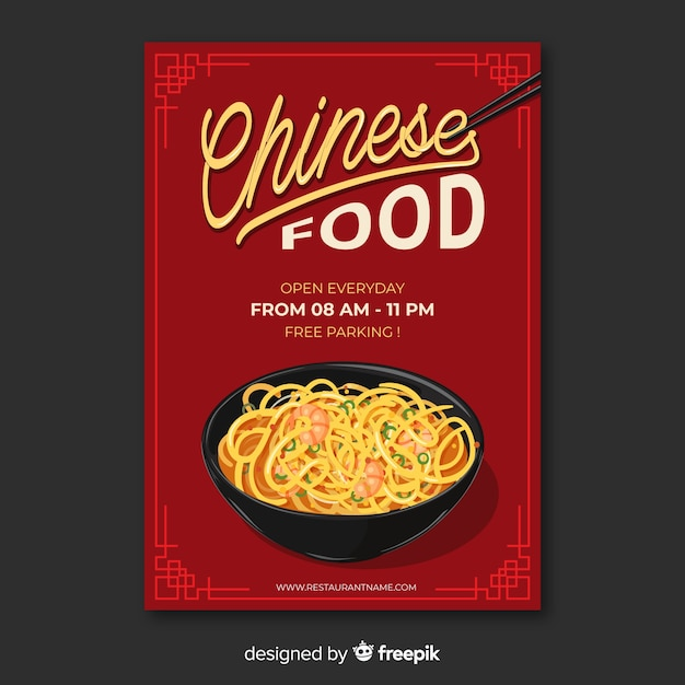 Chinese food flyer template Premium Vector