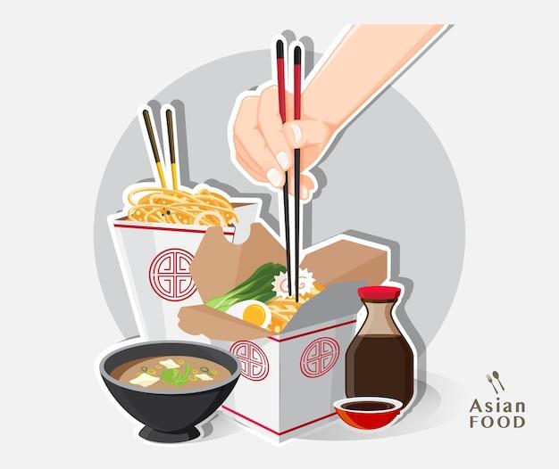 中華料理テイクアウトボックス、テイクアウトボックス麺、イラスト Premiumベクター