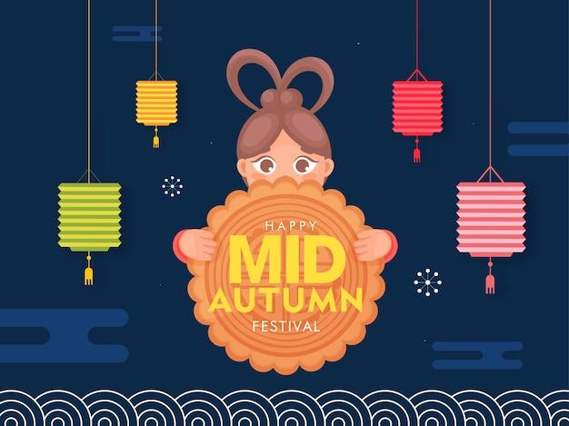 Китайская девушка держит лунный торт с красочными подвесными фонарями, украшенными на синем фоне для фестиваля счастливой середины осени. Premium векторы