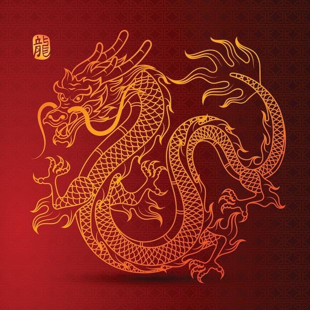 Chinese golden dragon Premium Vector