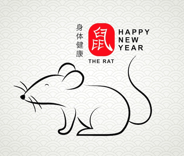 Chinese happy new year background Premium Vector