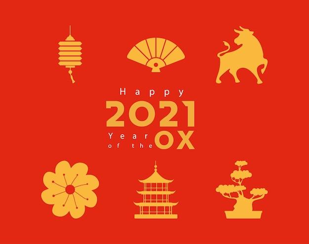 Китайская открытка с новым годом с шестью иконами Premium векторы
