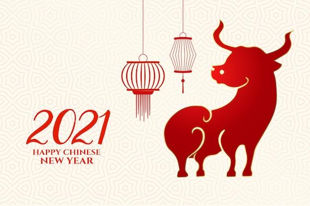 Китайский с новым годом быка с фонарями 2021 Бесплатные векторы