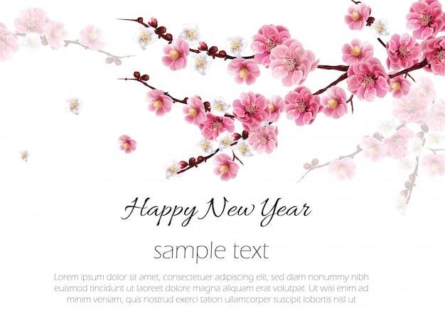 중국 새해 복 많이 받으세요 매화 꽃 배경 프리미엄 벡터