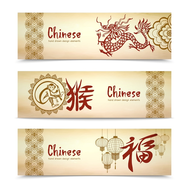 Chinese horizontal banners Free Vector