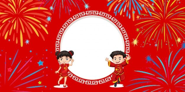 Premium Vector Chinese Kids On Red Background With Fireworks And Frame