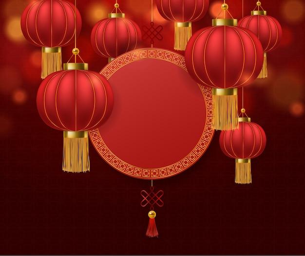 Китайские фонарики. японская азиатская крыса новый год красные лампы фестиваль китайский квартал традиционный реалистичный праздничный символ азии декоративный бумажный фон Premium векторы