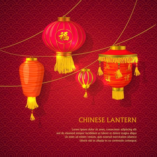 Chinese lanterns set concept | Premium Vector