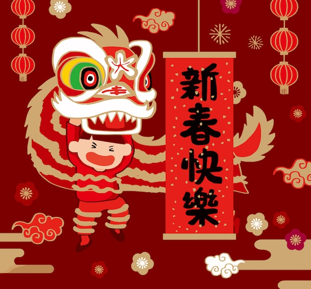 Chinese lunar new year lion dance fight isolated  background Premium Vector