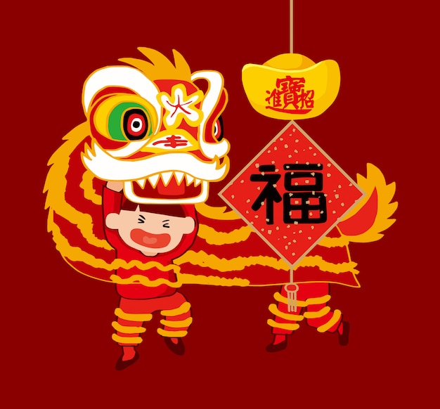 Китайский лунный новый год lion dance fight изолированный фон Premium векторы