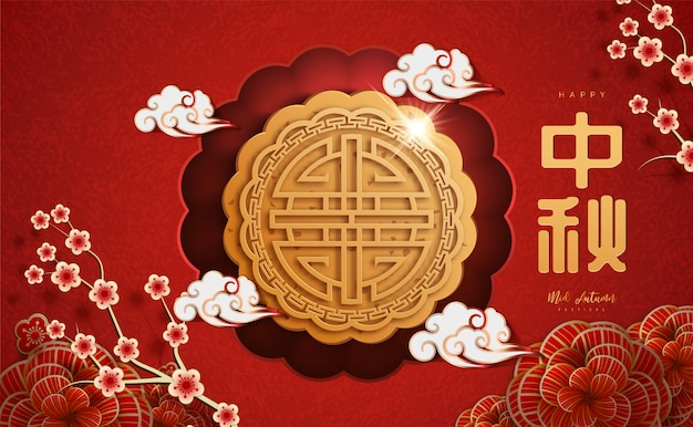 Chinese mid autumn festival background. the chinese character Premium Vector