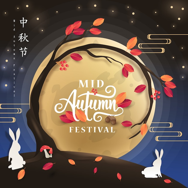 Chinese mid autumn festival calligraphy background layout decorate with rabbit and moon for celebration Premium Vector