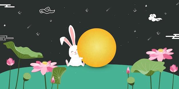 배너, 전단지, 인사말 카드, 포스터에 대 한 중국 중순가 축제 디자인 서식 파일. 중국어 번역 : 중순 가을 축제. 프리미엄 벡터