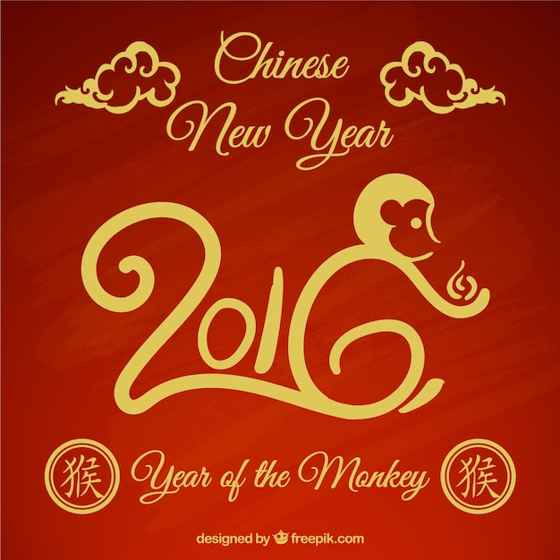 chinese new year 2016 red background free vector - Chinese New Year 2016 Animal