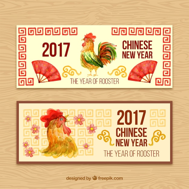 Chinese new year 2017 banners with watercolors vector free download - Nouvel an chinois 2017 date ...