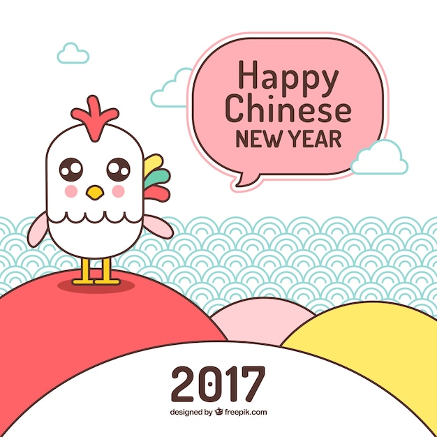 Chinese New Year 2017 Cute Style Vector Free Download