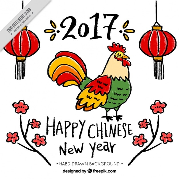 chinese new year 2017 hand drawn rooster - When Is Chinese New Year 2017