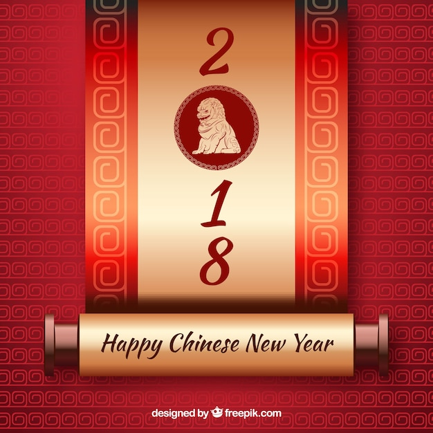 chinese new year 2018 background free vector