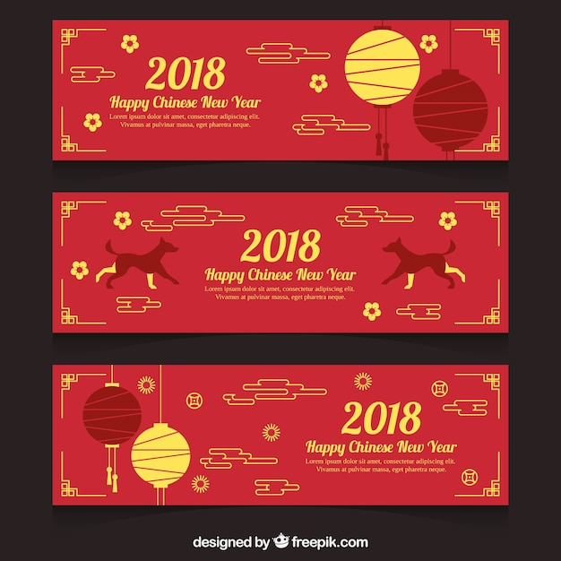 chinese new year 2018 banners vector free download
