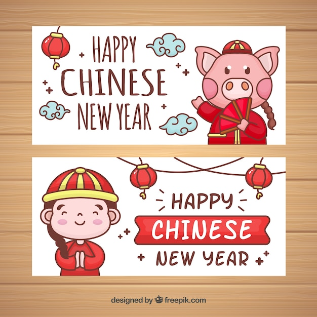 Chinese new year 2019 banners Free Vector