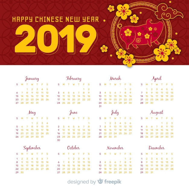 Chinese new year 2019 calendar Free Vector
