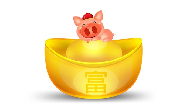 Chinese new year 2019 Premium Vector
