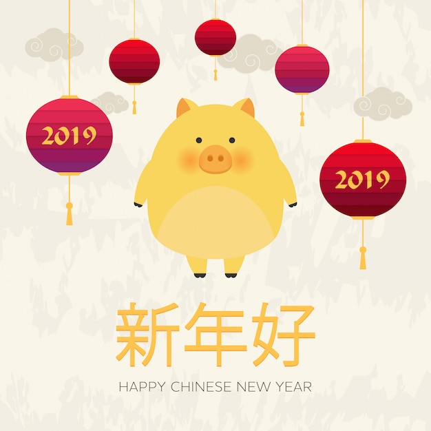 Chinese new year 2019 Premium Vector