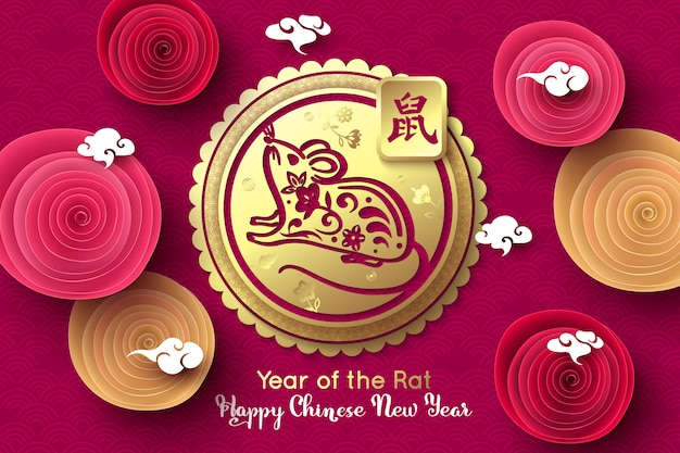 Chinese new year 2020 background. rat, paper rose flowers, clouds. Premium Vector