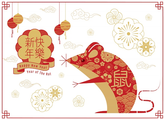 Chinese new year , 2020, happy new year, year of the rat Premium Vector