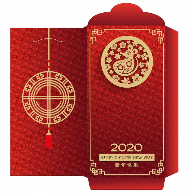 Chinese new year 2020 money red envelop vertical packet ...